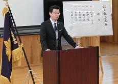 創立101周年記念式典並びに記念講演会