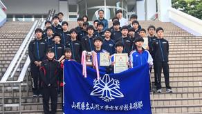 令和3年度 山形県高校総体卓球競技