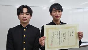 高校生みらい創造コンテスト 入賞!