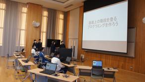 電気電子科 体験学習会