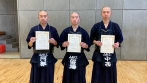 令和2年度             村山地区高等学校冬季剣道大会   兼山形市長杯争奪剣道大会