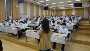 3学年進学講習会スタート(6月16日)
