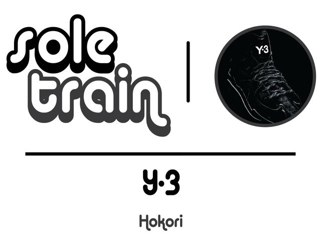 Sole Train Volume 6