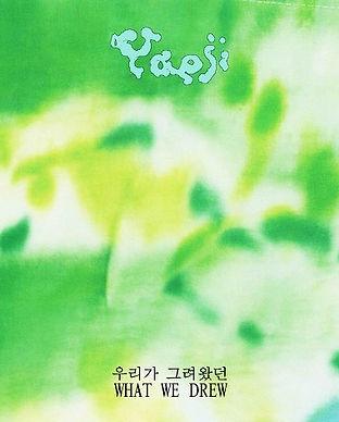 Yaeji - What We Drew.jpg