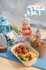 美味北歐野餐輕食