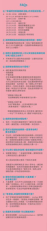 手機版0522_大直_Layout 1 複本 5.jpg