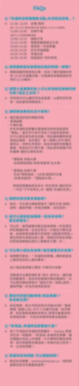 手機版0522_新莊_Layout 1 複本 6.jpg