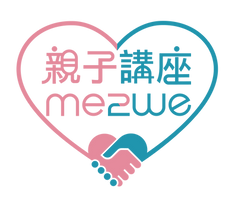 親子講座logo-01.png