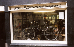 old bike shop in Amsterdam