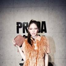 Prada party