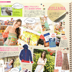 Sweet magazine - Juliana's cafe & Market Ola and her private life interview