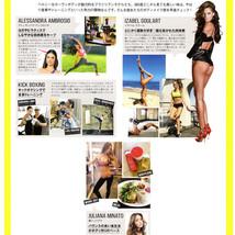 Glittr magazine-BGlitter magazine-Brazilian's models body interview