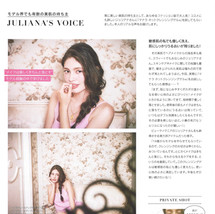 Sweet magazine - Juliana's cosmetic interview