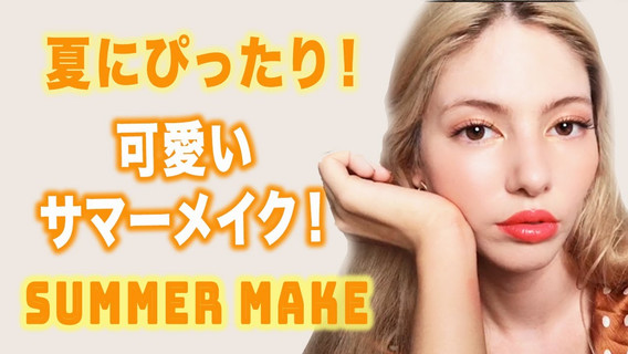 Summer makeup - Youtube
