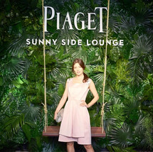 Piaget party