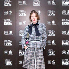 Karl lagerfeld limited edition party