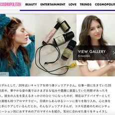 Cosmopolitan interview - Aroma