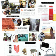 sweet magazine - Juliana's lifestyle