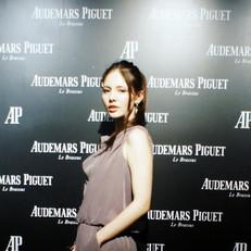 Audemars piguet party