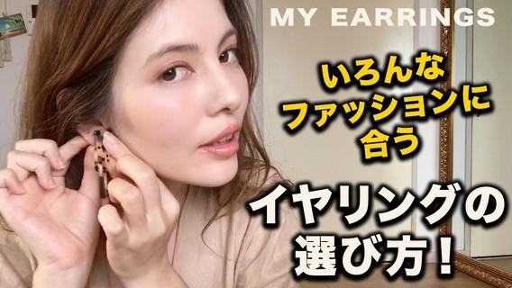 My earring Part 1 - Youtube