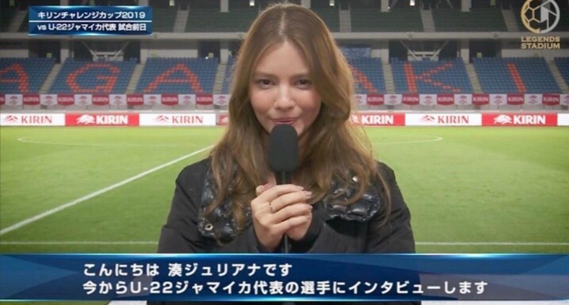 Reporter for U-22 at Nagasaki Transcosmos Stadium