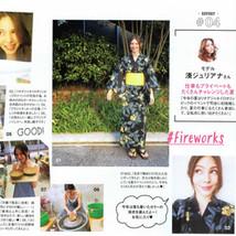 sweet magazine - Juliana's holiday interview