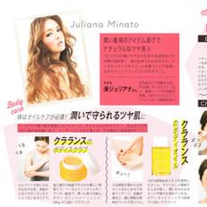 Beas up magazine -Juliana's cosmetics interview