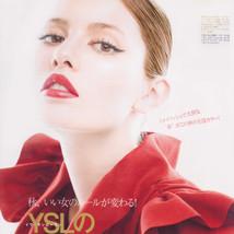Glamorous magazine