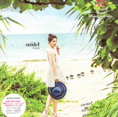 Sweet magazine