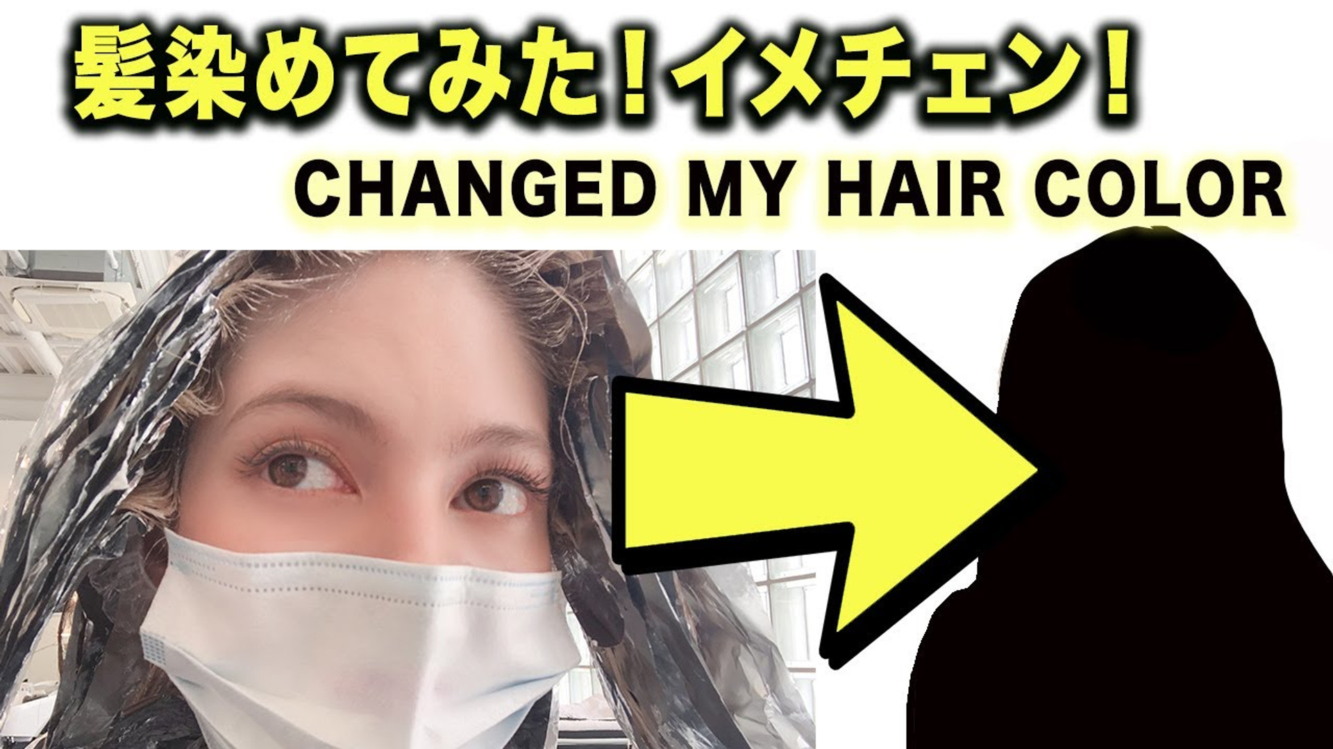 Changed my hair color - Youtube