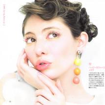 Voce magazine