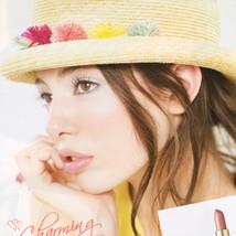 Frau magazine