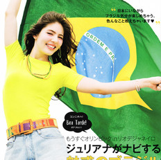 Sweet magazine - Juliana's special page about brazil & rio olympic