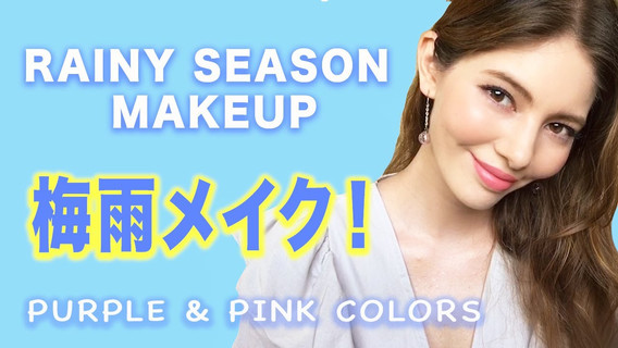 Rainy season makeup - Youtube