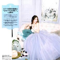 Miss wedding magazine