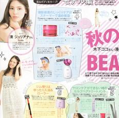 Beas up magazine - Juliana's beauty tips interview