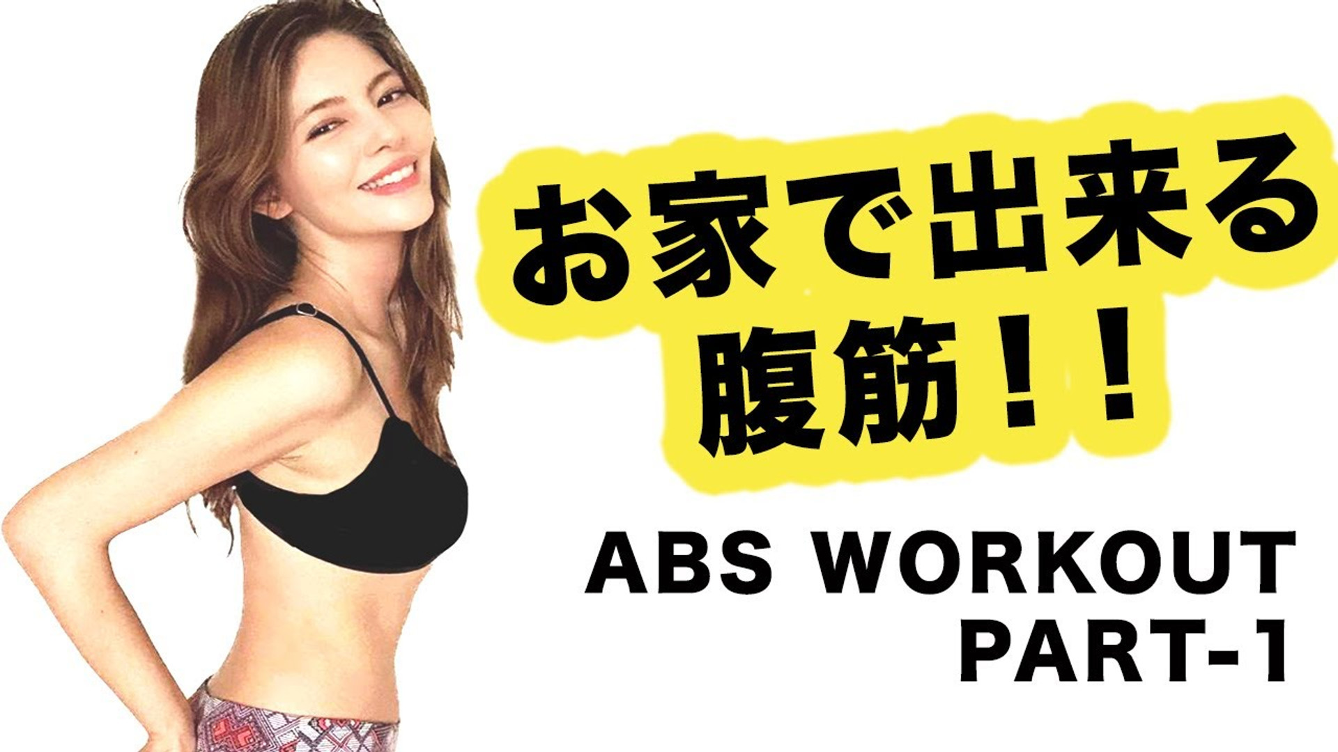 ABS WORKOUT - Youtube