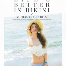 Murasaki sports x Honey magazine