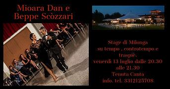 stage milonga 2.jpg