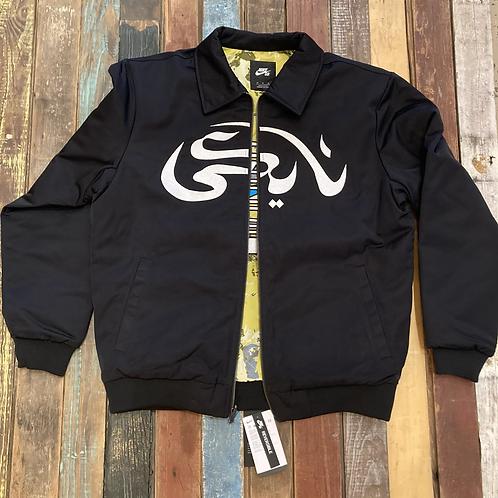 Carpet Company Nike SB Reversible Jacket