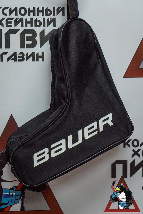 Чехол для коньков BAUER черный SR