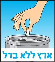 logo_bdalimpng.png