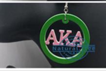 AKA Wood Earrings (Smaller Hoop)