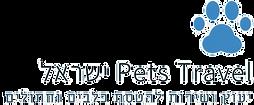 Pets Travel Israel Logo