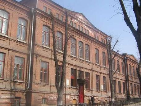 ქართული სკოლა ვლადიკავკაზში