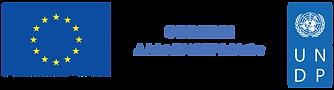 European Union_COBERM_UNDP_Logo5.png