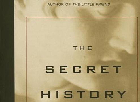 Vintage Contemporaries: The Secret History (Paperback)