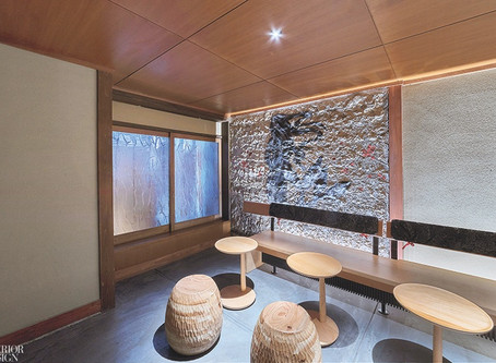 Serene Japanese Design -- at a Starbucks?!