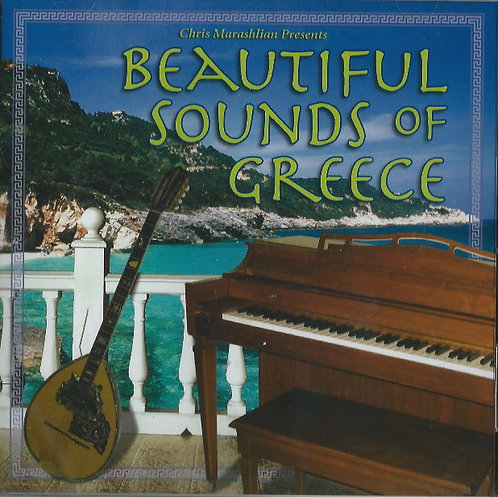 Beautiful Sounds of Greece