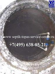 Септик из трех бетонных колодцев по три кольца. Модернизация септика из бетонных колец.